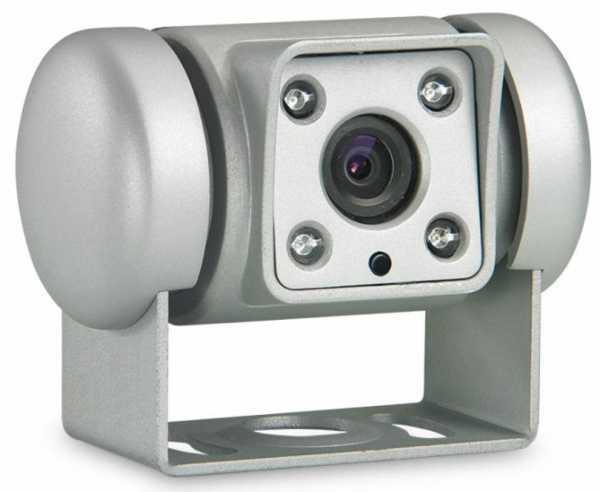 Rückfahrkamera CAM 45NAV silber