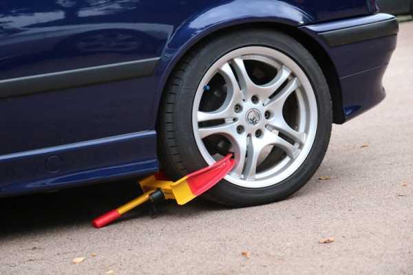Radkralle für Räder bis 26,5cm Breite inkl. 2 Schlüssel