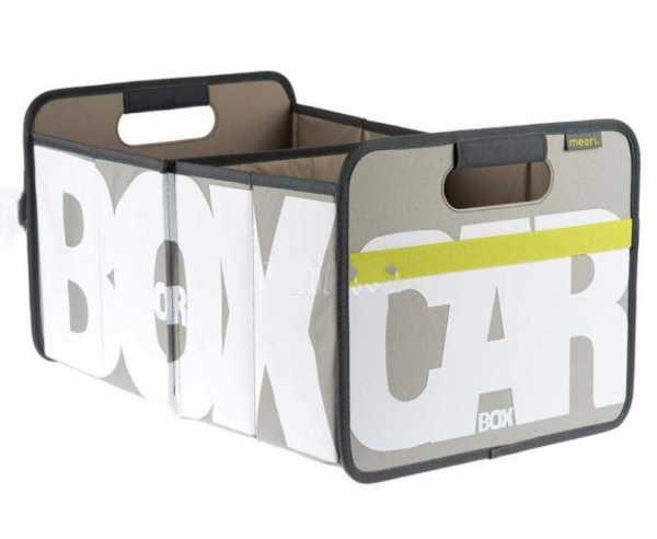 Faltbox Car Box 30l 32x27,5x50cm Grau mit Aufdruck